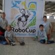RoboCup Brasilien